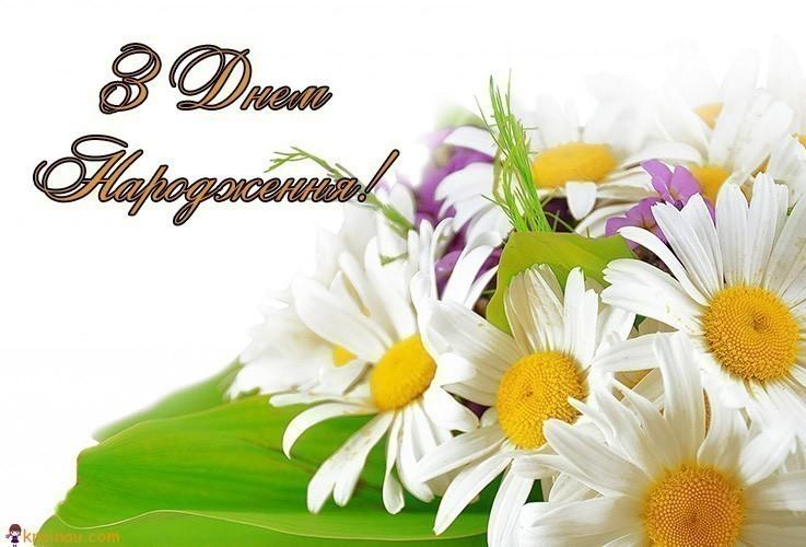 З днем вчителя картинки на українській мові