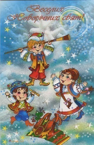 Новорічні листівки 11